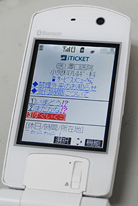iticket